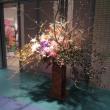 四国の花トレードフェア