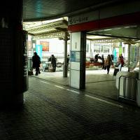 モノレール大船駅前で「ふれあいショップ」