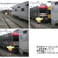 Train Train !!!