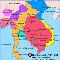 北タイ陶磁の源流考・#8<インドシナの治乱攻防と窯業・#4>