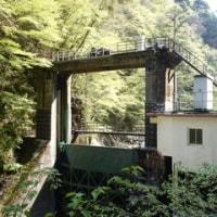 ユーシン渓谷ハイキング(玄倉ダム)