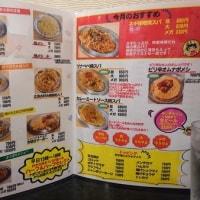 横浜駅西口・金太郎 で カレーミート焼スパ
