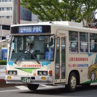 山梨 C650