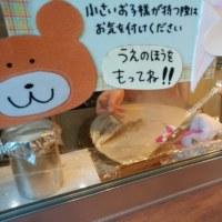 浅草、花やしきデート!