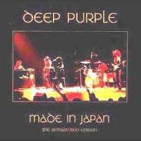 30年ぶり Deep Purple『Made in Japan』