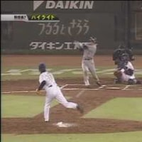 タイガース横綱野球でオリックスに勝利!