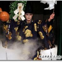 琴庄神楽団「大江山」⑪