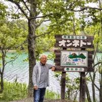 北海道の旅⑤