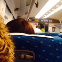 名古屋へー!