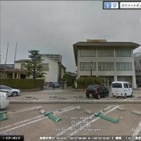 岸和田市で、医師が乳がん検診を盗撮!