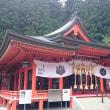 【金桜神社】【桜】【民謡】【スポット】