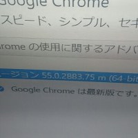 2016.12.02 Google Chrome 最新版 55.0.2883.75