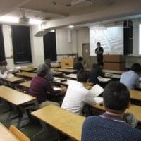 科学技術社会論概説特別セミナー