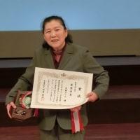 宮城県農業・農村活性化女性グループ等表彰で最優秀賞受賞