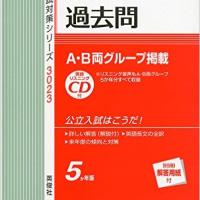 愛知県公立高入試の志願状況・倍率(2/22時点)安城(普通)3.28倍、天白(普通)3.05倍
