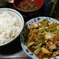 「今日のお昼ご飯」!!「回鍋肉」!!