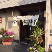 東松山の「やきとり」って~!!?