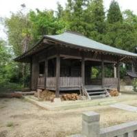 加東四国霊場第七十二番-栄枝の薬師堂