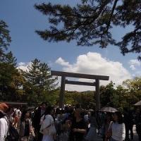伊勢神宮と菓子博覧会に行ってきた