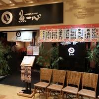 札幌旅行2016(3)