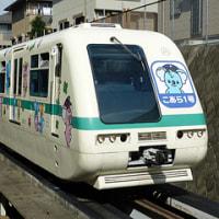 ■山万・井野駅