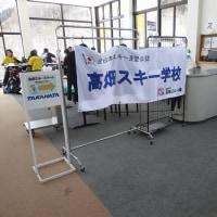 17SKI@高畑スキー場(18日目)