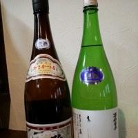 中部・近畿地方の日本酒 其の64