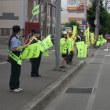 札幌北郵便局が交通安全パレード
