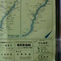 アユ釣りマップ