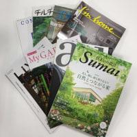 秋は新刊がいっぱい