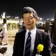 ヒガシウィルウィン ジャパンダートダービー(JpnI)制覇!と、7年前の優勝馬の近況