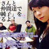 ◆ライブのお知らせ