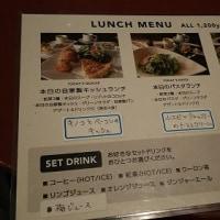 里山カフェ chiki
