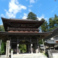 両界山横蔵寺と谷汲山華厳寺