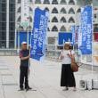 柏市に 市民派市長を実現する会がはじめての駅宣伝