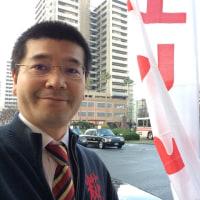 八幡駅🚉前で朝の宣伝をしました。^_^今日はいい天気ですよ。