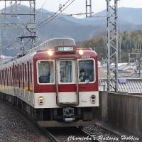 【鉄道写真】近鉄の前面展望