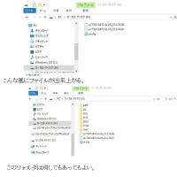 USB util 備忘録