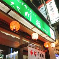 川福   仙台市