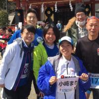 【報告】 大山登山マラソン