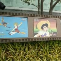 アニメの町🎵