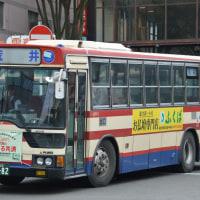 福島 2382