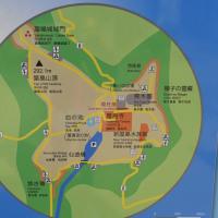 屋島展望台その4(れいがん茶屋)    投稿者:佐渡の翼