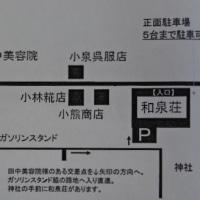 和泉荘、ふれあい展示会 2017