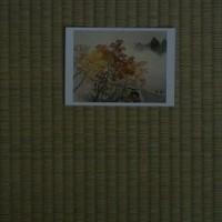 ポストカードその10 川合玉堂「渓雨紅樹」