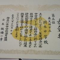 12/10(土)第6試合 岡本VS向丘