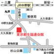 東借連第35回定期総会 3月5日に開催