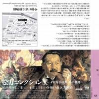 新規当選 神戸市立博物館 招待券ペア