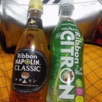 やっぱり美味しいーーーー(*^^*) 北海道限定 リボンシトロン リボンナポリン