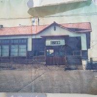 日の出駅(ふるさと銀河線探訪)